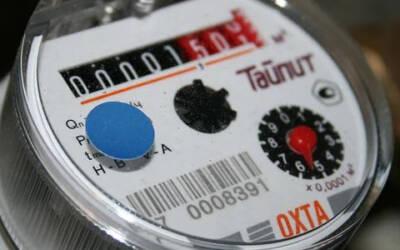 Télé-relève de compteurs d'eau et d'énergie avec LoRaWAN et l'IIOT